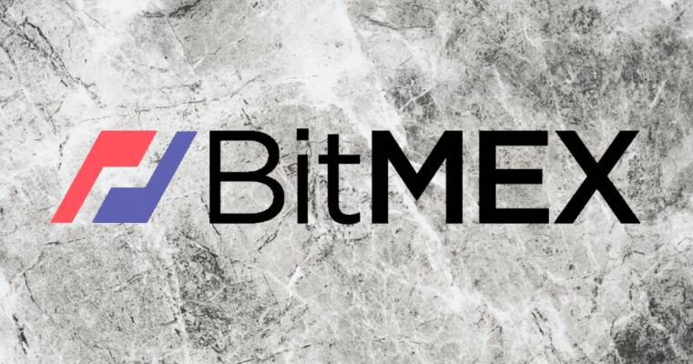 Биржа BitMEX намерена получить брокерскую лицензцию.
