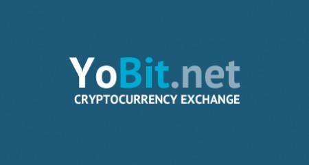 Криптобиржа YoBit: краткий обзор и характеристика.