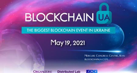 Международная конференция BlockchainUA состоится в Киеве 19 мая.