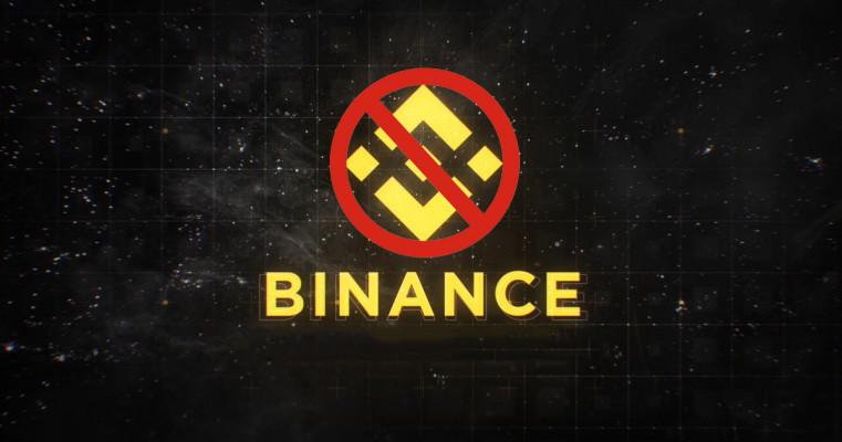 Криптобиржа Binance заблокирована в Китае.
