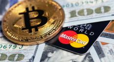 Компания Mastercard упростила конвертацию криптовалют в фиат.