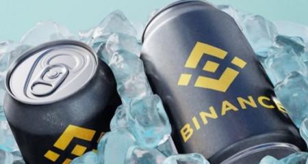 Биржа Binance сократила лимит на вывод криптовалюты.