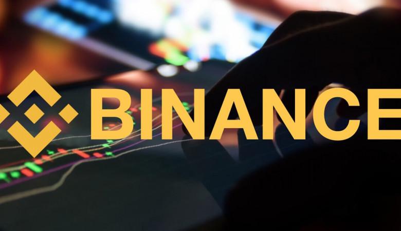 Криптовалютная биржа Binance ограничивает список фиатных валют для маржинальной торговли.