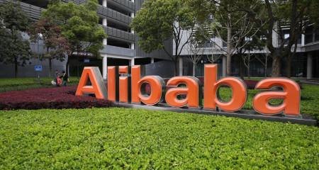 Торговая площадка Alibaba запускает рынок NFT для торговли авторскими правами.