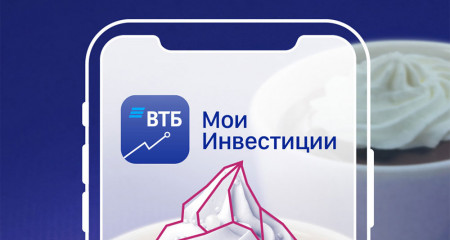 «ВТБ Капитал Инвестиции» планирует продавать цифровые финансовые активы.