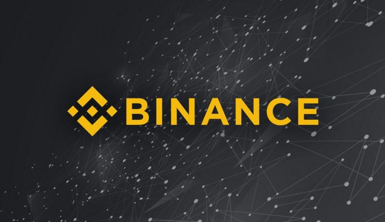 Биржа Binance приостанавливает доступ к торговле криптодеривативами клиентам из Австралии.