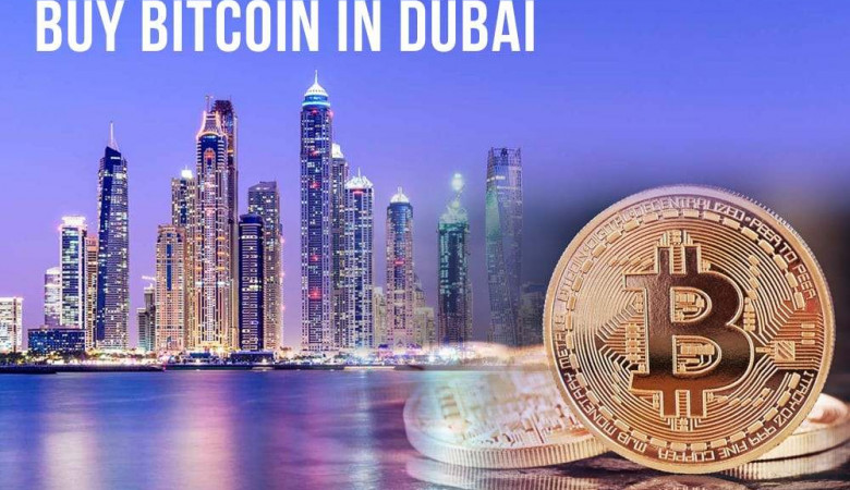 Регулятор Дубая одобрил торговлю криптовалютами.