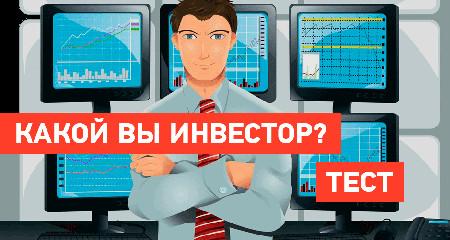 С 1 октября вводится экзамен для неквалифицированных инвесторов.