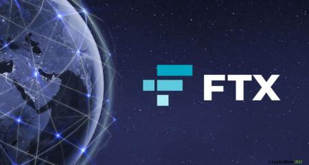 Криптовалютная биржа FTX не будет размещать NFT.