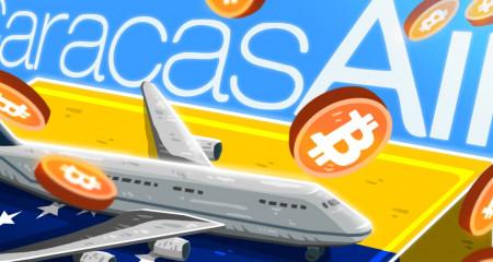 Аэропорт Венесуэлы будет принимать к оплате BTC.