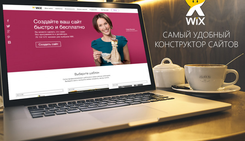 Платформа для создания сайтов Wix стала принимать к оплате BTC.