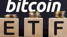 Первый биткоин-ETF получил одобрение SEC в США.