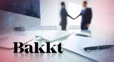 IPO на крупнейшей фондовой бирже США проводит Bakkt.